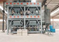 干粉砂漿生產線(二連體)