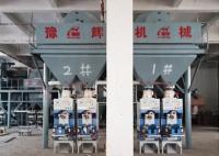 保温砂浆设备