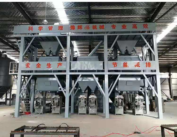 輕質石膏砂漿生產線
