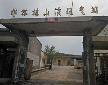 桂林液化氣站