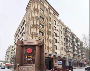 怡荷錦酒店
