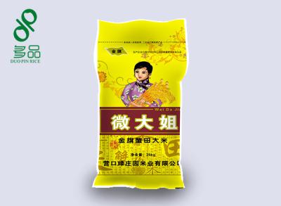 盐丰大米(25/15/10)kg