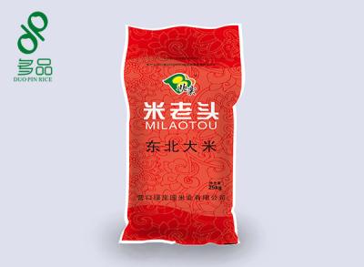 盐丰大米(25/10)kg