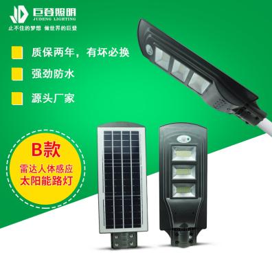 上海智能感應路燈