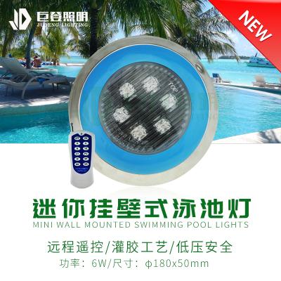 6W泳池燈COB