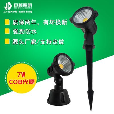 JD-CD84P插地燈