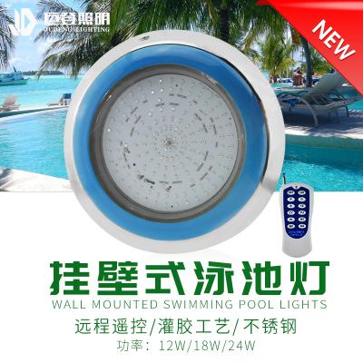 不鏽鋼泳池壁燈