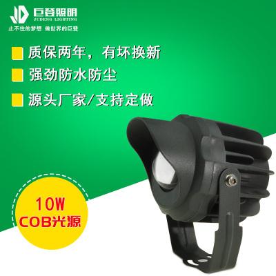 JD-CD95插地燈