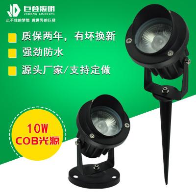 JD-CD75C03插地燈