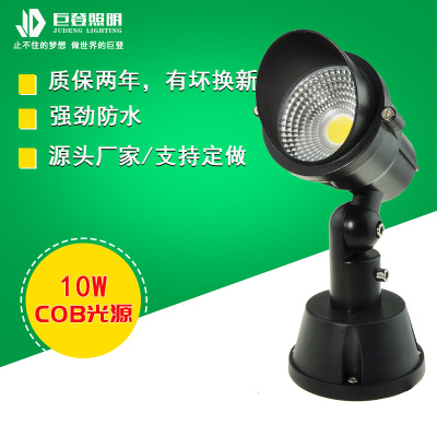 插地燈JD-CD95D2