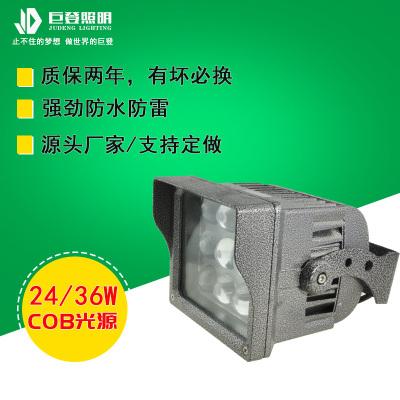 合观视频app其他版本投射燈JD-TDS150AB