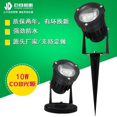JD-CD80C插地燈