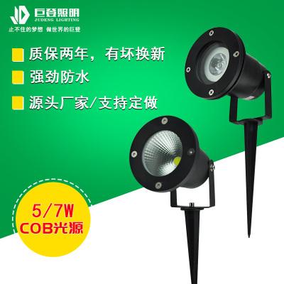 合观视频app下载安装插地燈JD-CD98C01
