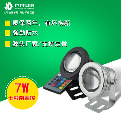 JD-75T1插地燈