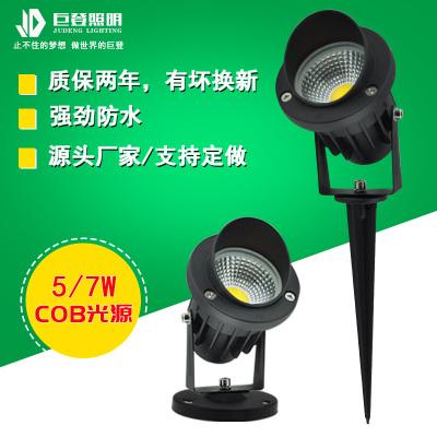 LED高亮插地燈