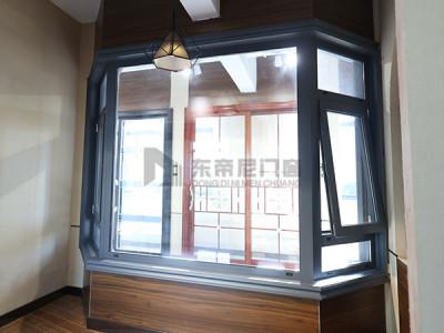 75系统异型窗