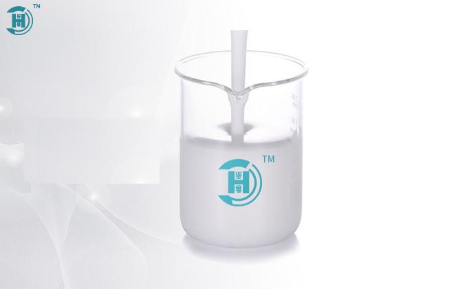 污水處理消泡劑—XPJ-1210