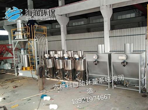 PVC自動配混生產線