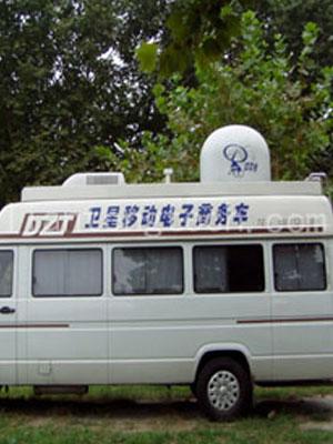 """車載""""動中通""""設備"""