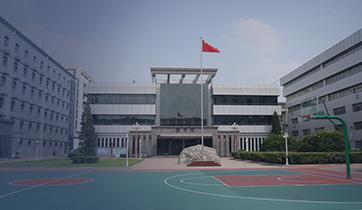 天津  六力国际高中