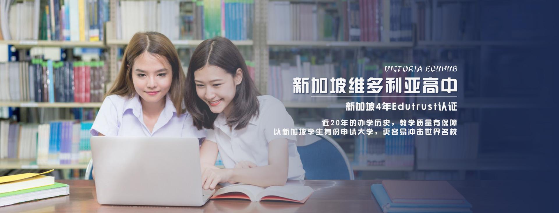 天津私立學校