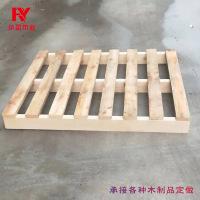 倉儲木托盤