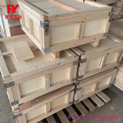 出口專用木箱