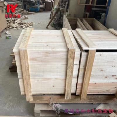 木條包裝箱