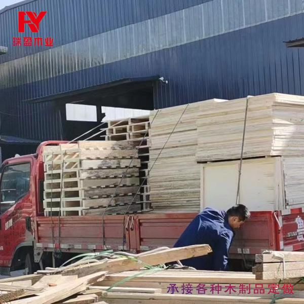 木質包裝箱