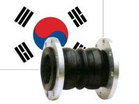 韩标双球高压橡胶接头