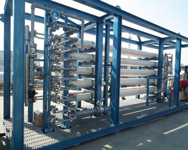 化工膜分離裝置不銹鋼反應釜