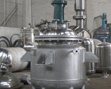 廢液處理系統