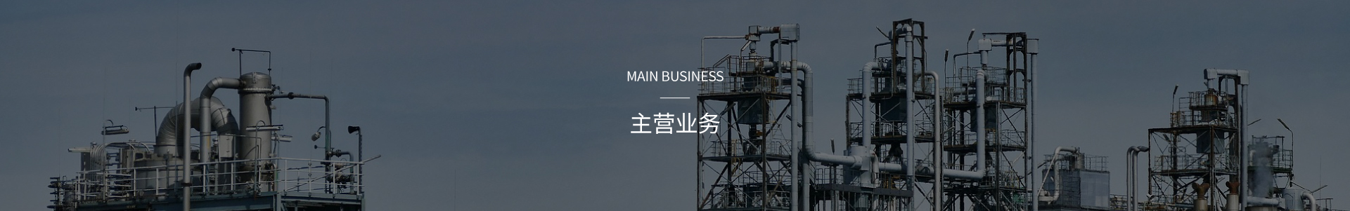 產品banner