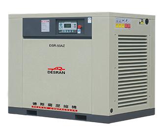 DSR-50AZ直聯式螺桿空壓機