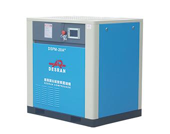 恩施DSPM-20A 永磁變頻螺桿機