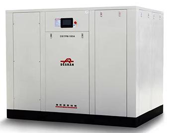 DSTPM-180A兩級壓縮永磁變頻螺桿式空壓機