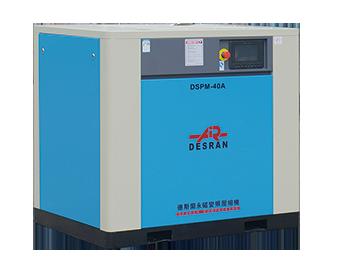 DSPM-40A 永磁變頻螺桿機