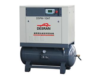 DSPM-10ATD 組合式螺桿機