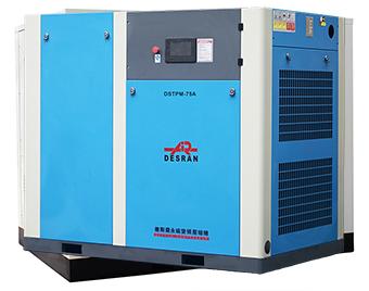 DSTPM-75A兩級壓縮永磁變頻螺桿機