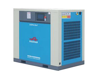 恩施DSPM-50A 37kw 永磁變頻螺桿機(一級能效)