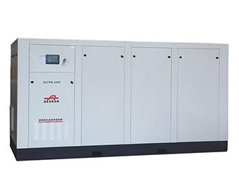 DSTPM-220A兩級壓縮永磁變頻螺桿式空壓機
