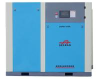 DSPM-100A 永磁變頻螺桿機