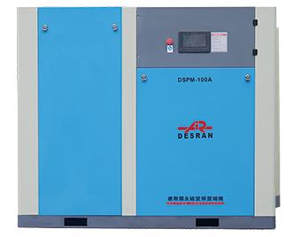 恩施DSPM-100A 永磁變頻螺桿機