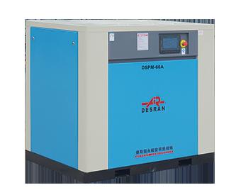 常熟DSPM-60A 永磁變頻螺桿機
