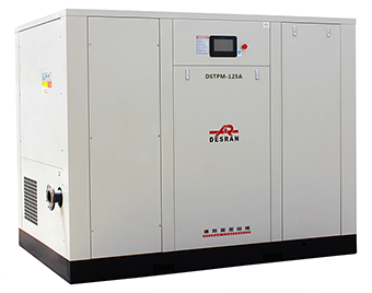 DSTPM-125A兩級壓縮永磁變頻螺桿式空壓機