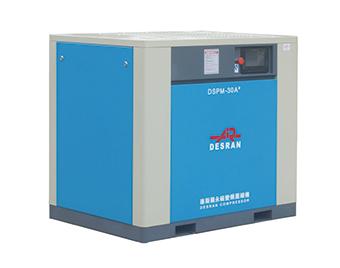連云港DSPM-30A 永磁變頻螺桿機(一級能效)