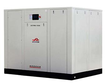 DSTPM-150A兩級壓縮永磁變頻螺桿式空壓機