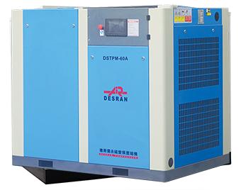 DSTPM-60A兩級壓縮螺桿式空壓機