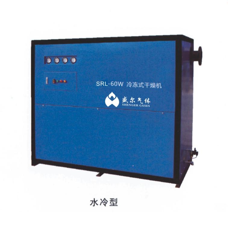 SRL冷凍式干燥機水冷型