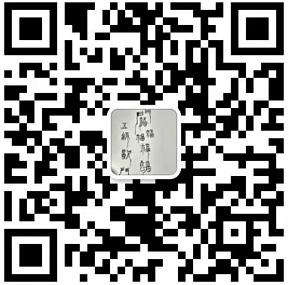 內蒙古電子禮花